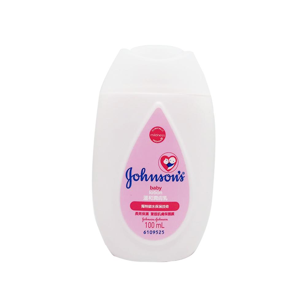 强生婴儿温和润肤乳