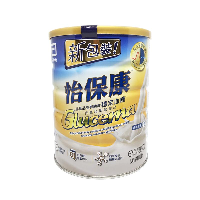 雅培怡保康奶粉