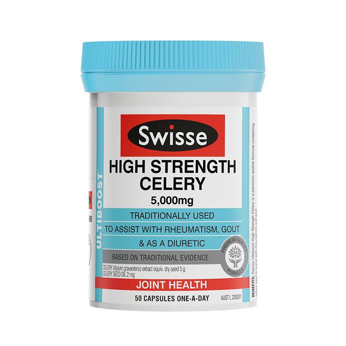 Swisse高强度西芹籽精华胶囊5000mg 50粒