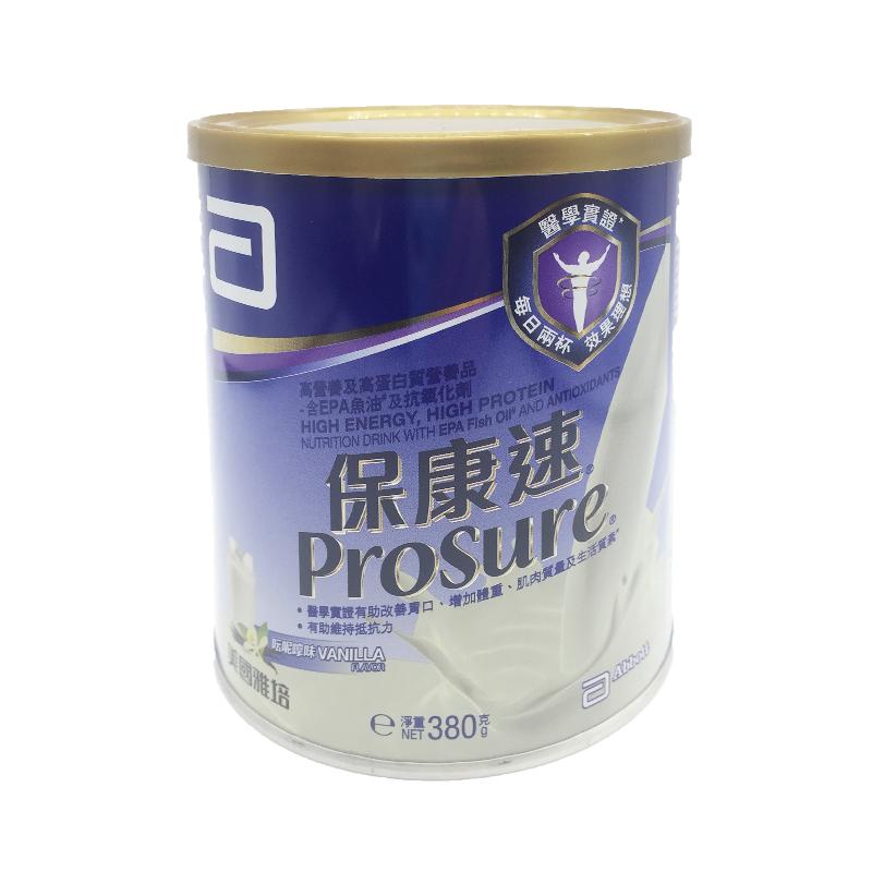 雅培保康速 (呍呢嗱味)奶粉