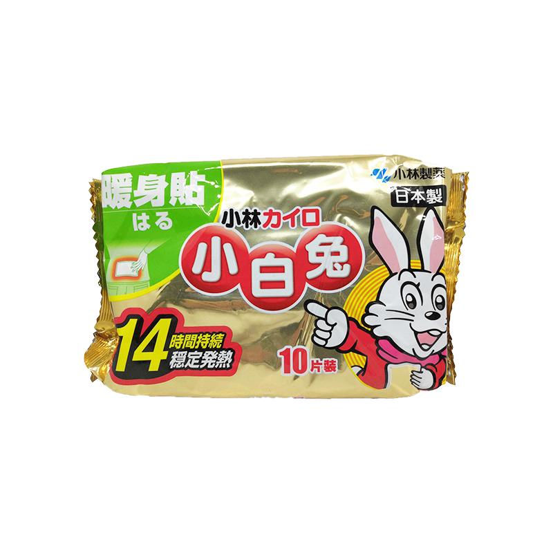 日本 小白兔 暖身贴 10片/包