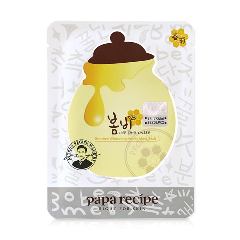 韩国papa recipe春雨美白保湿面膜10枚/包