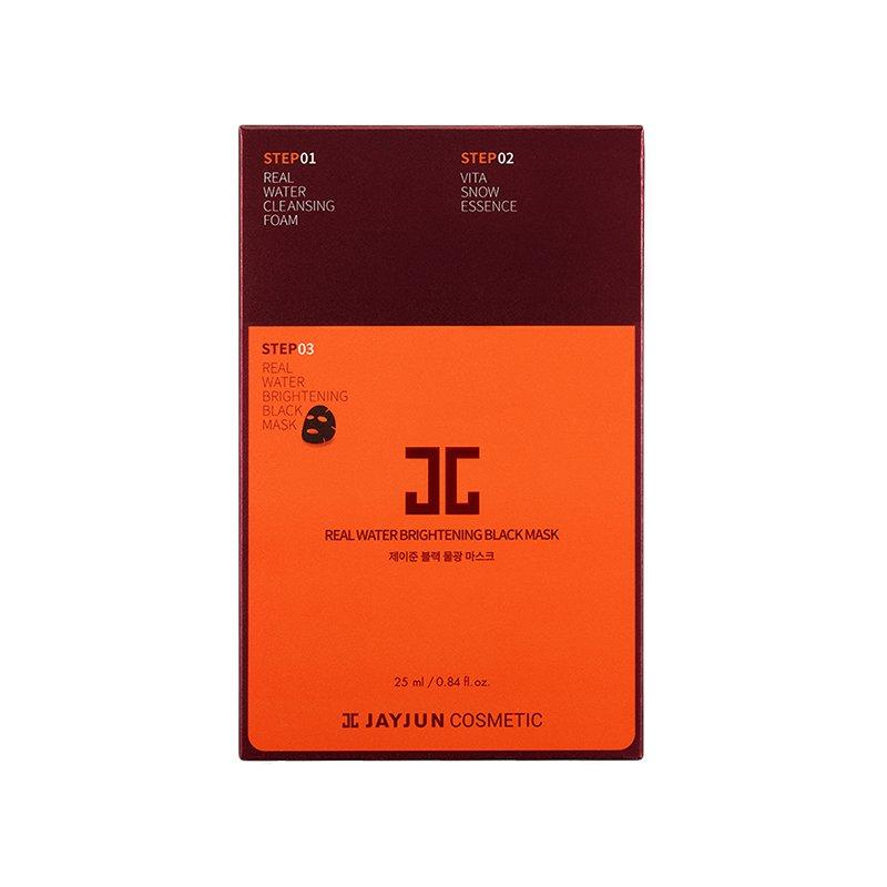 韩国JAYJUN水光面膜橙色10枚/盒