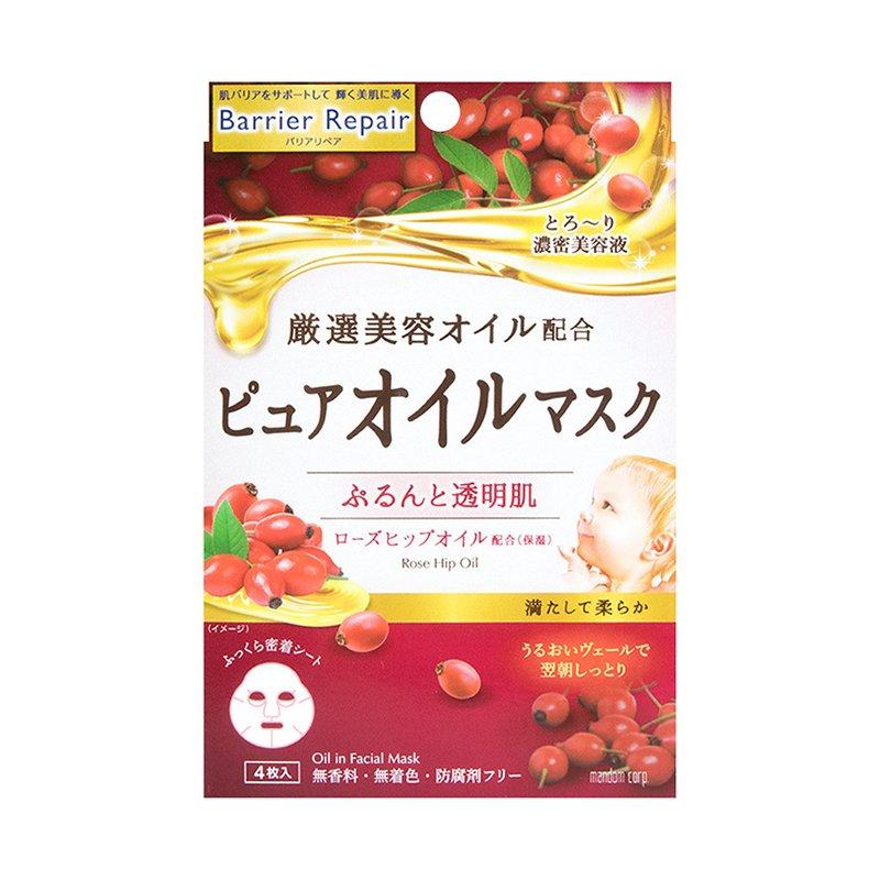 日本Mandom曼丹玫瑰果油面膜红色 4枚/盒