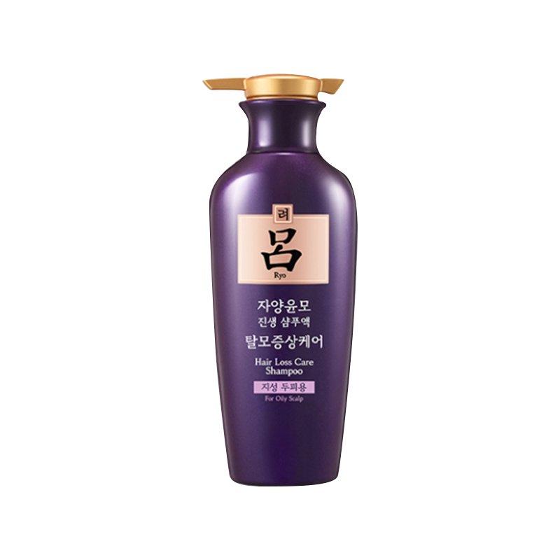吕(紫色)防脱发洗发水-中干性头皮