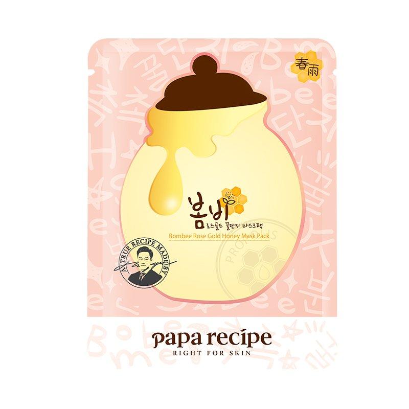 韩国春雨面膜粉色10片/盒