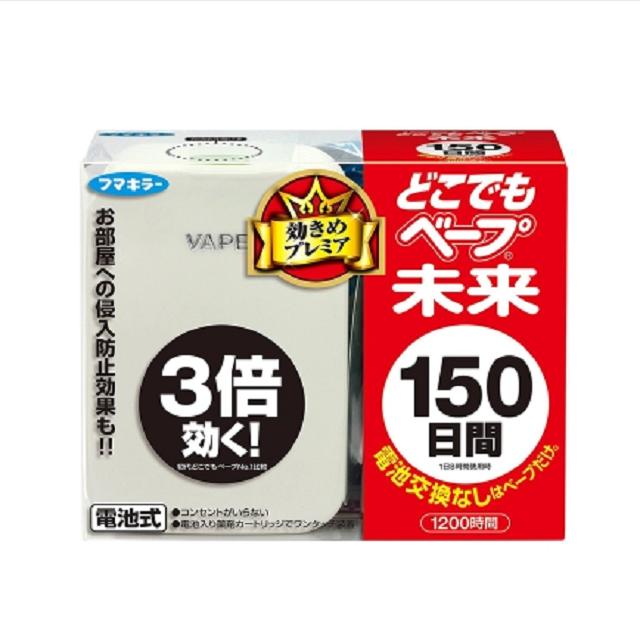 日本VAPE驱蚊器便携式电蚊香无味未来电子驱蚊器150日1台/盒