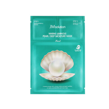 韩国JM珍珠面膜10枚/盒