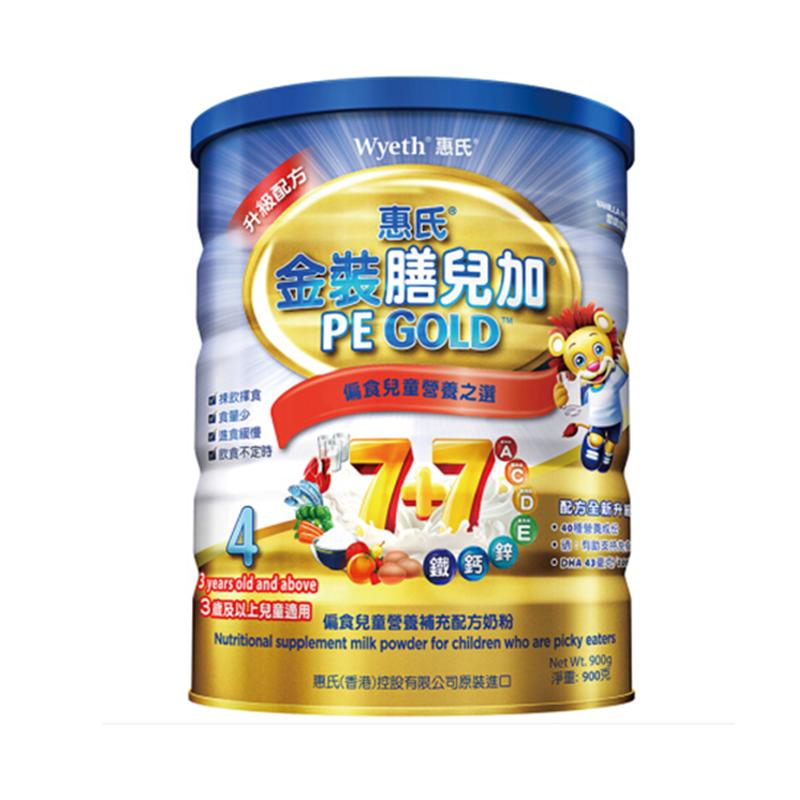 惠氏金装膳儿加4段奶粉