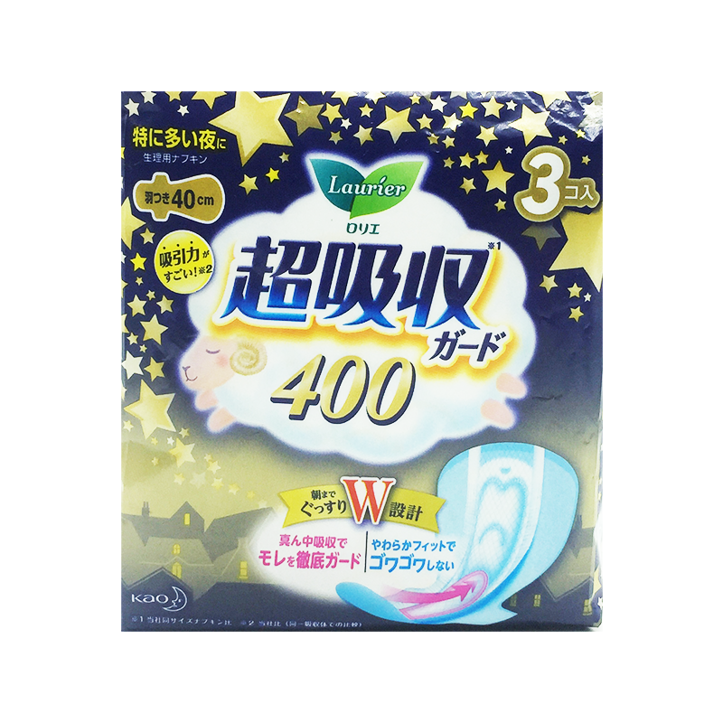 乐而雅卫生巾400护翼小3枚/包