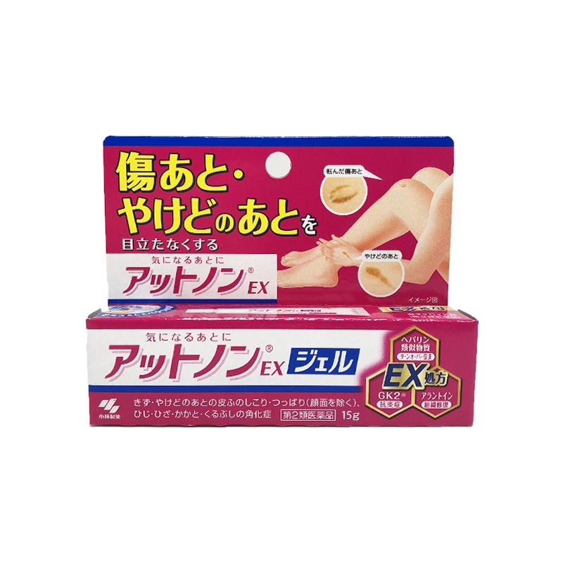 小林制药 创护宁疤脱诺药用除疤啫喱EX 15克/支