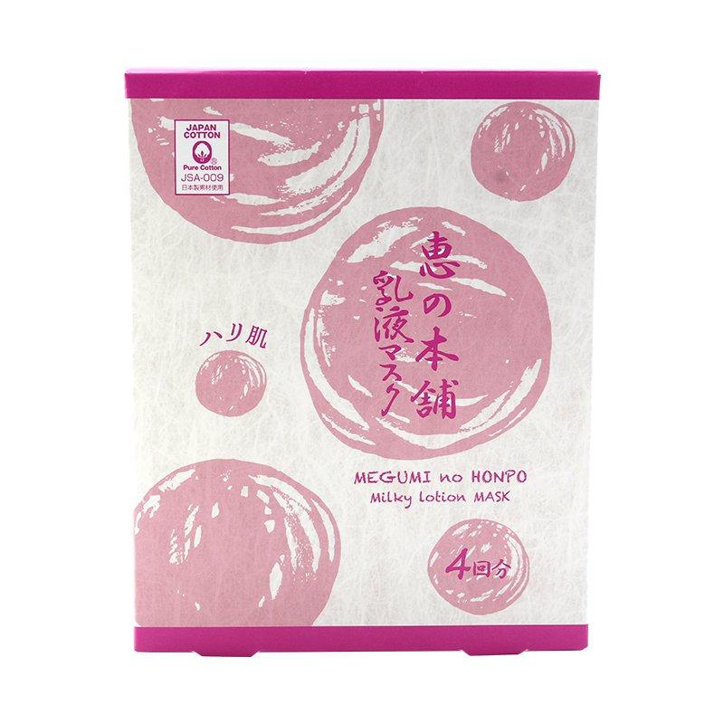 惠之本铺面膜 粉色4枚/盒