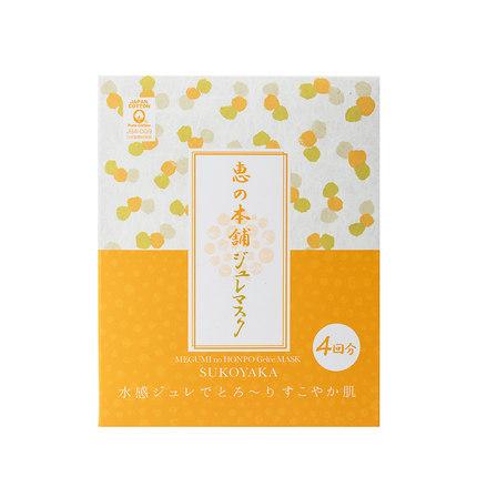 惠之本铺面膜 橘4枚/盒