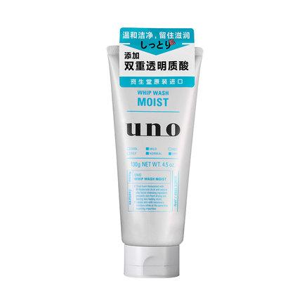 日本UNO/吾诺保湿洗面奶绿色130g/支