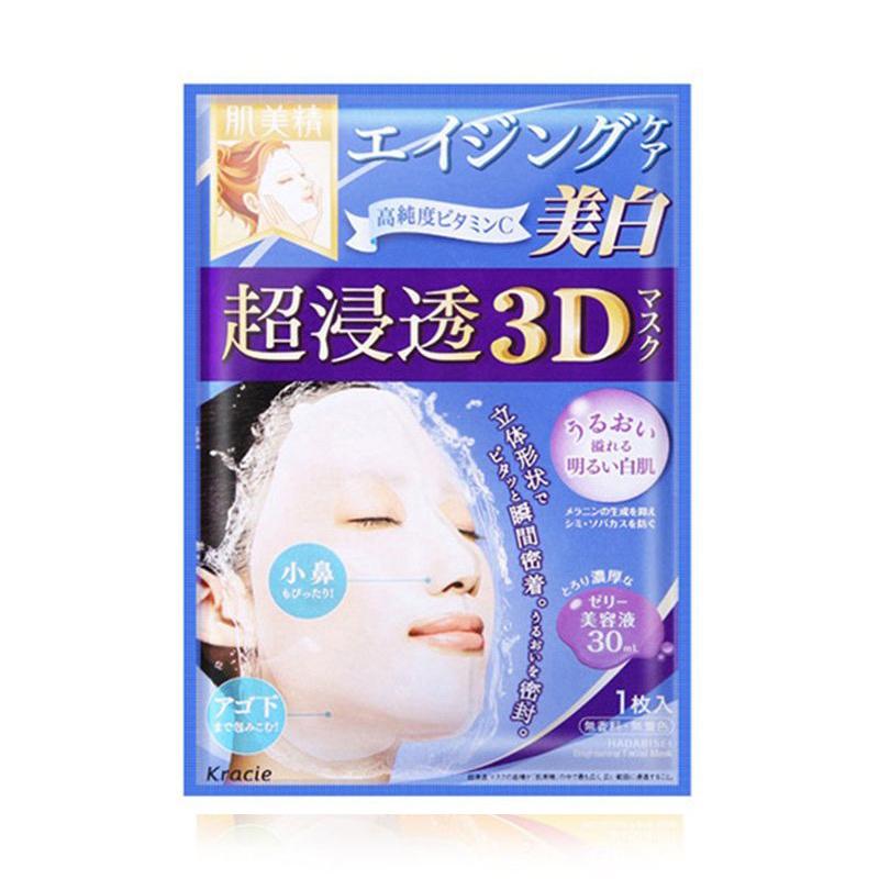 日本Kracie/肌美精3D面膜蓝色4枚/盒