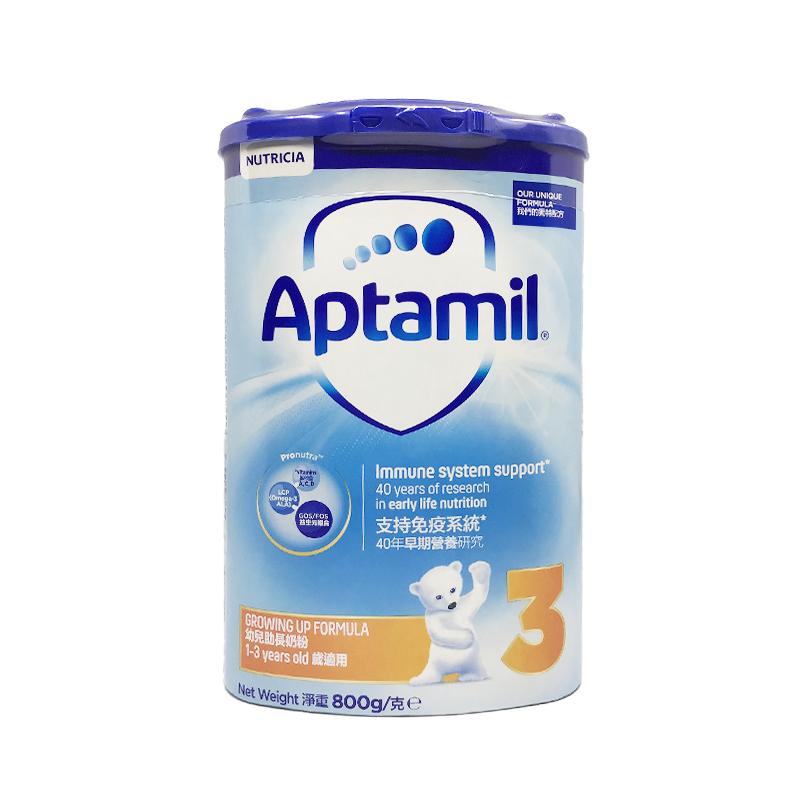 爱他美 Aptamil Pronutra 3段奶粉