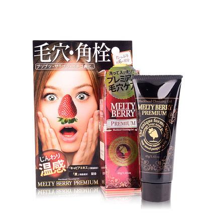 日本Melty berry收缩毛孔按摩膏40g/支