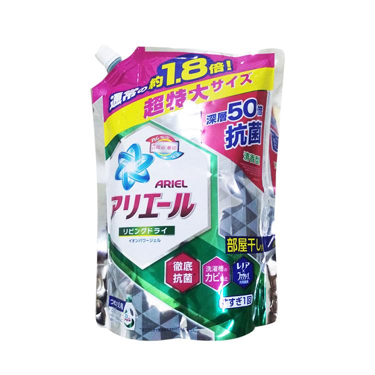 Ariel 超浓缩洗衣液补充包 (清香型)1.26kg/袋