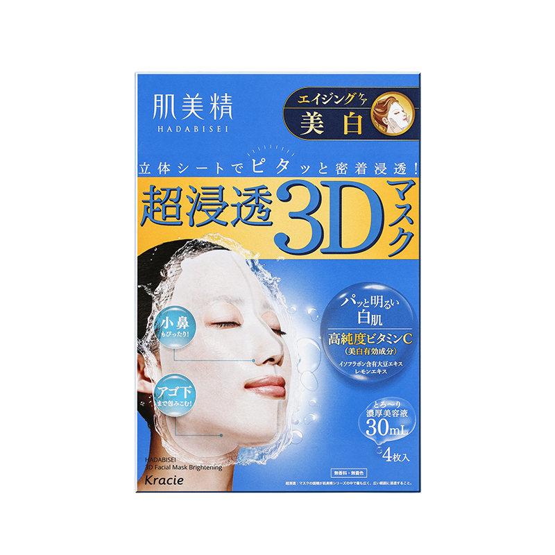 肌美精 3D面膜胶原蛋白 蓝色