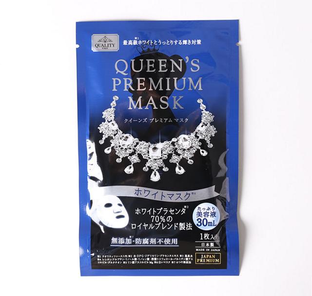 日本皇后的秘密钻石面膜5片补水保湿皙白滋润护肤