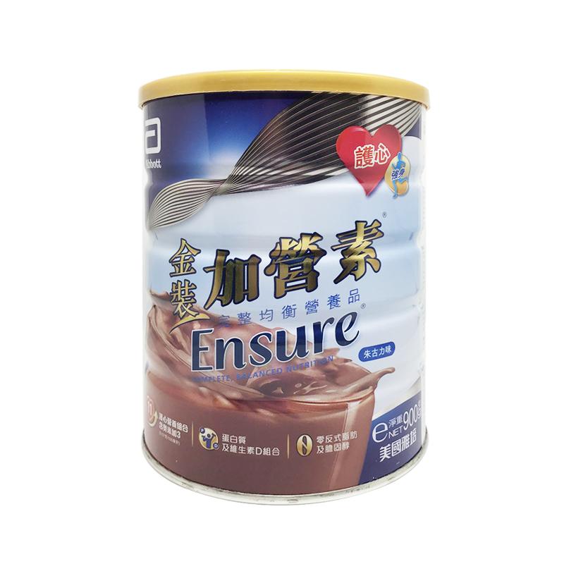 雅培金装加营素 (朱古力味)奶粉