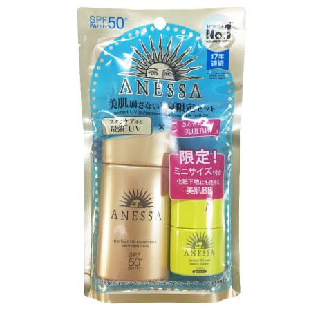 日本ANESSA安耐晒金瓶防晒霜60ml+7.5ml套装