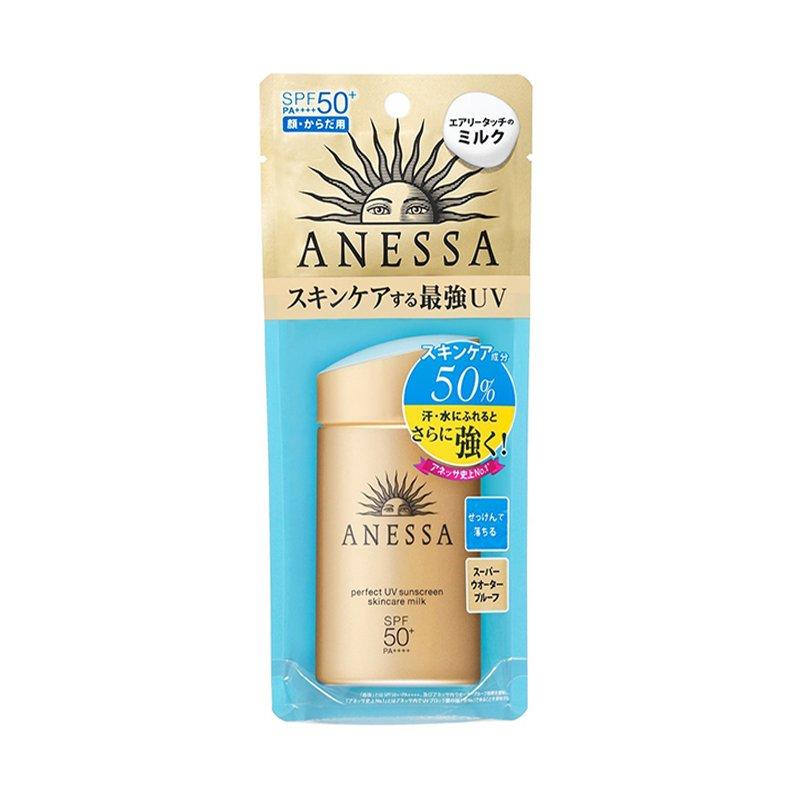 日本ANESSA安耐晒金瓶防晒60ml