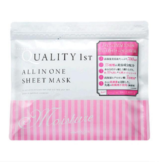 日本QUALITY FIRST皇后大袋装面膜粉色 50枚/袋