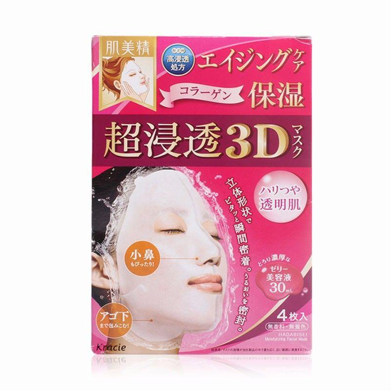 日本Kracie/肌美精3D面膜粉色4枚/盒