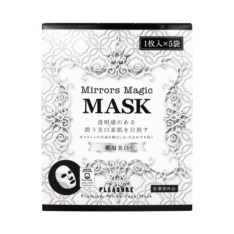 日本Mirrors Magic美白面膜5枚/盒