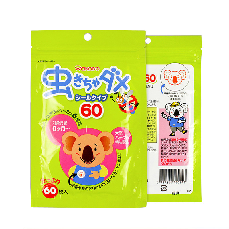 日本wakodo/和光堂儿童驱蚊贴防蚊植物精油天然配方60枚/包