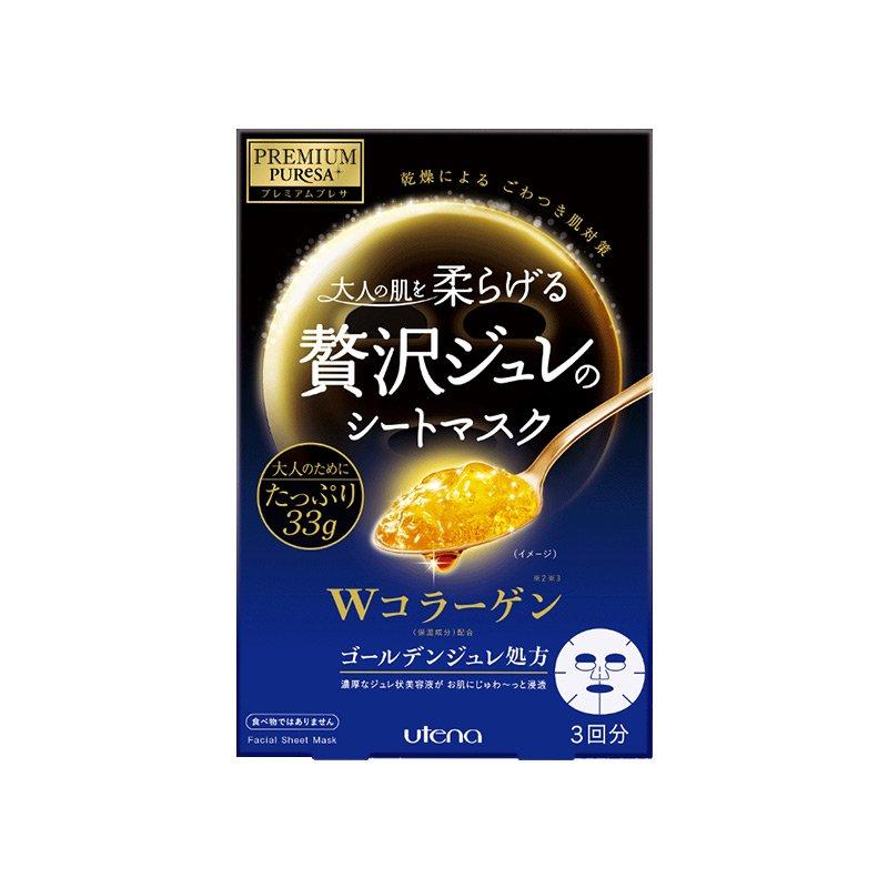日本UTENA佑天兰胶原蛋白面膜 3枚/盒