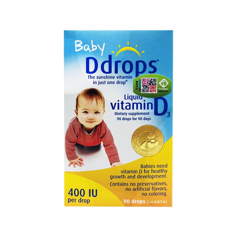 D drops 维生素D3