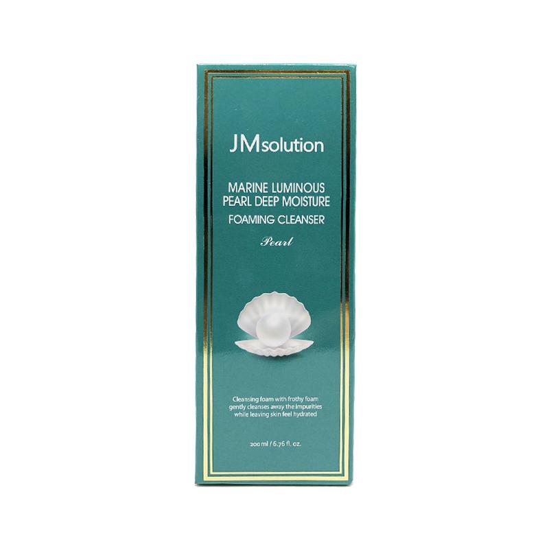 JM solution珍珠保湿洗面奶