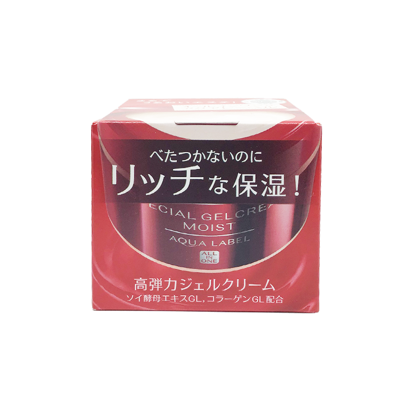 资生堂水之印五合一面霜 红色90g/瓶