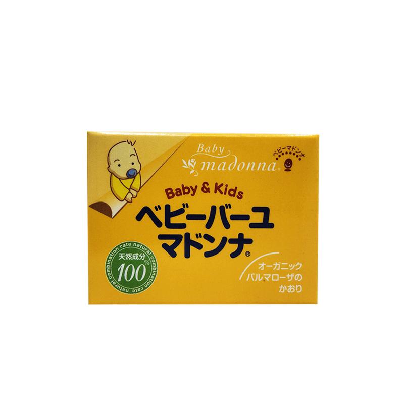 日本天然马油婴儿润肤霜