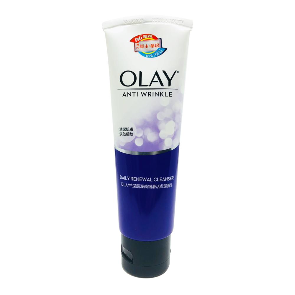 OLAY玉兰油深层净颜细滑活肤洁面乳