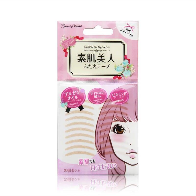 日本素肌美人双眼皮贴粉色30枚/包