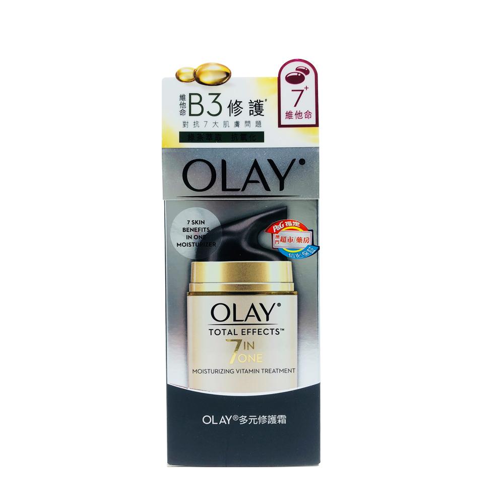 OLAY玉兰油多元修护霜