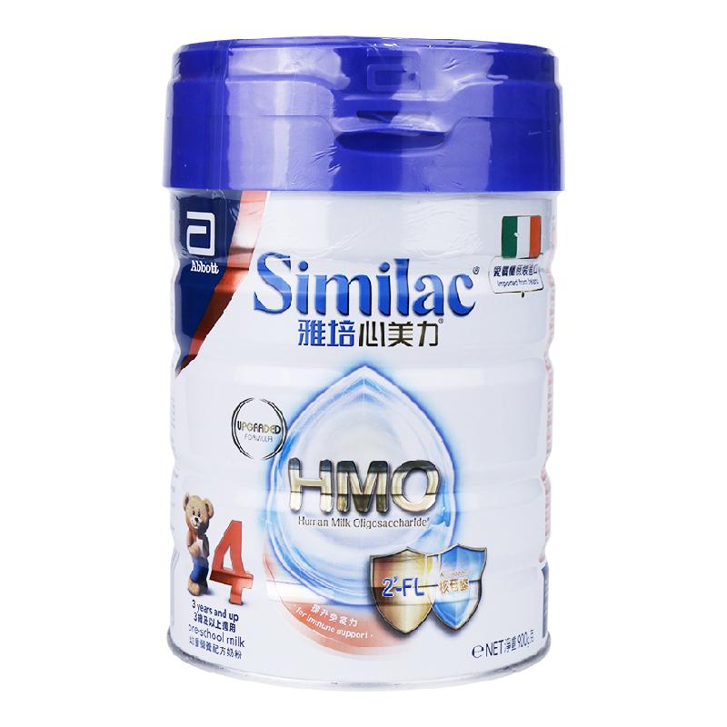 雅培HMO 4段奶粉