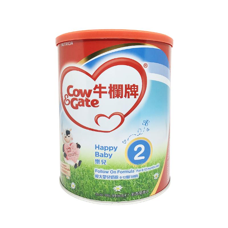 牛栏牌乐童2段较大段婴儿奶粉