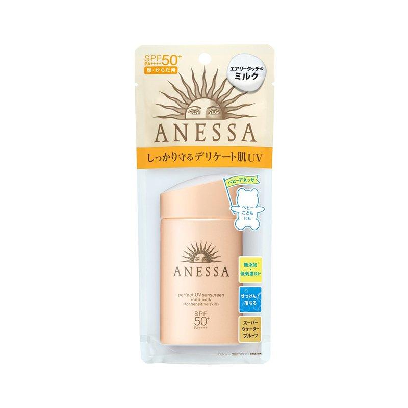 日本ANESSA安耐晒粉金瓶防晒60ml