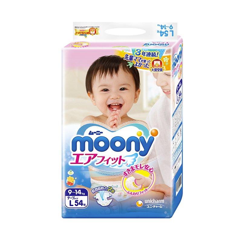 Moony尿片 大码