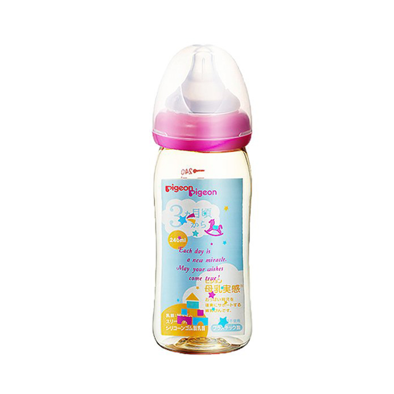 Pigeon宽口母乳实感M码奶嘴PPSU奶瓶(印花)