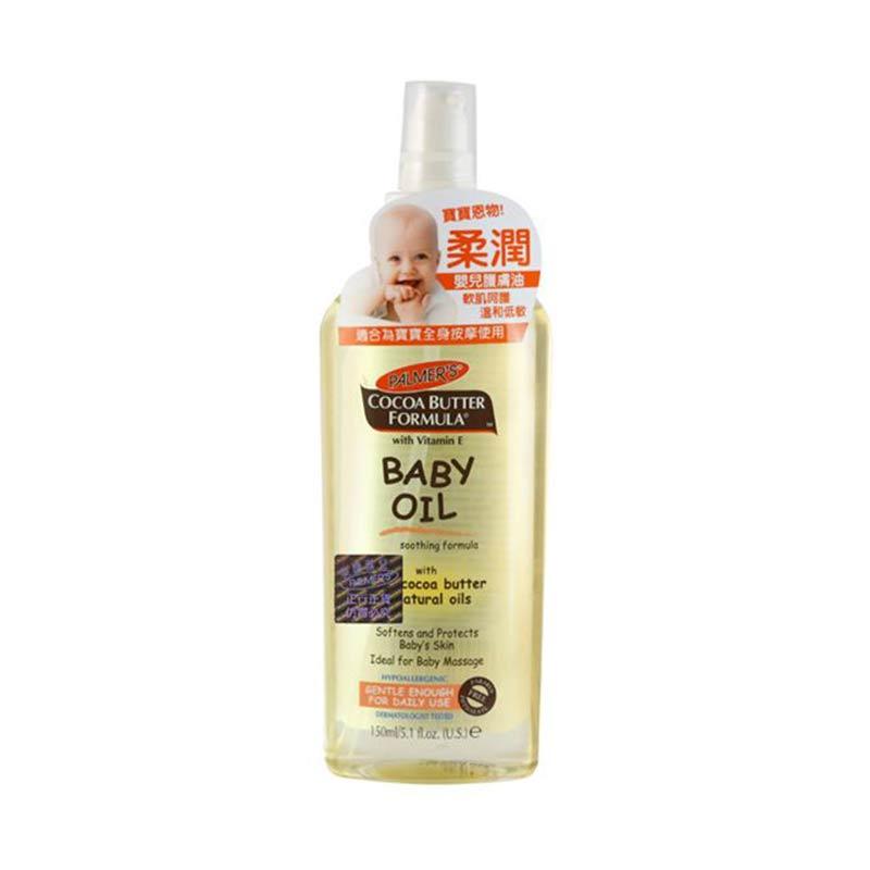 美国雅儿婴儿护肤油