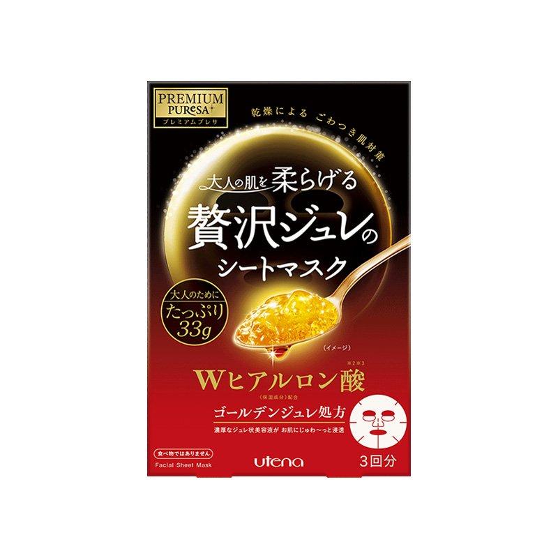 日本UTENA佑天兰玻尿酸面膜 3枚/盒