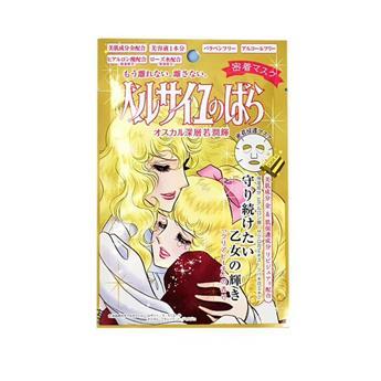 日本Creer Beaute凡尔赛玫瑰金润透亮弹力保湿面膜(保湿弹力嫩肤)1枚/包