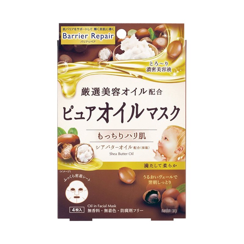 日本Mandom曼丹面膜 棕色4枚/盒