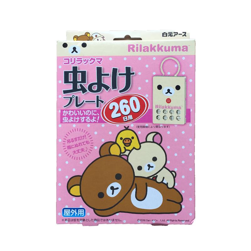 日本Rilakkuma防蚊挂件 260日1个/盒