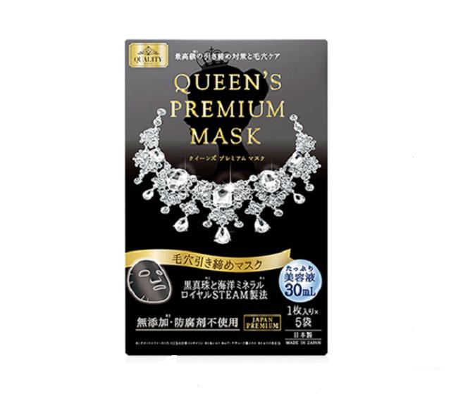 日本正品quality first皇后的秘密钻石女王面膜保湿美白5片装